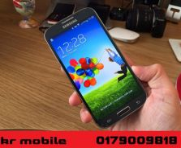 Samsung S4 /32gb Rom