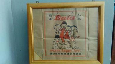 Paper bag Bata