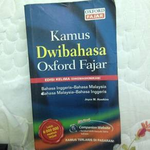Dictionary English-Malay