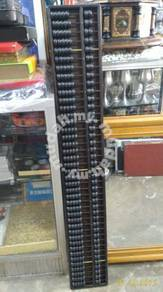 Big Chinese Calculator