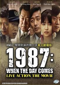 Korean Movie 1987: When The Day Comes DVD