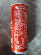 Coca-Cola Coke Taiwan Slim Can