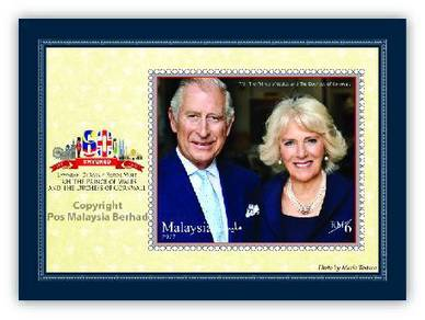 Miniature Sheet Prince Wales Duchess Cornwall 2017