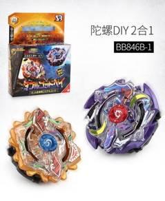 BB846 Beyblade Burst Starter Pack B-00 2in1
