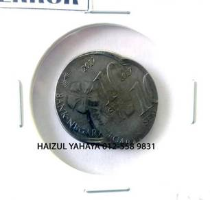 Error Coin - 10 Sen (No. 11)