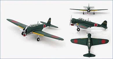 HM HA2010 B5N1 type 97 Attack Bomber Kate