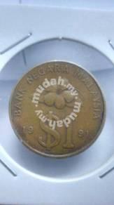 (CN 0004) 1991 Malaysia Keris 1 Ringgit