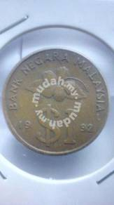 (CN 0007) 1992 Malaysia Keris 1 Ringgit Coin