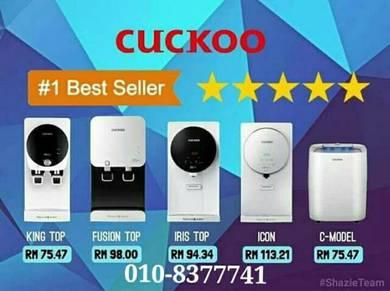 Penapis Air CUCKOO Water Filter City Centre