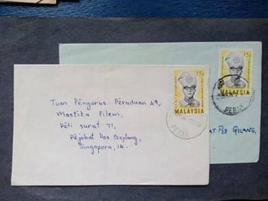 Cover Perak 1966 No 823