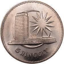 1971 RM5 Coin