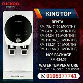 Penapis Air CUCKOO Water Filter Kodiang