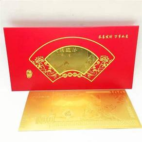 Gold Plated Dog Year Note