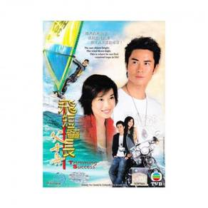 TVB HK DRAMA DVD Trimming Success
