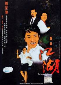 TVB HK DRAMA DVD The Justice Of Life