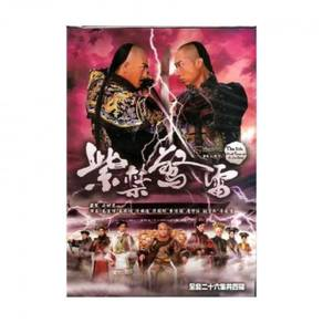 TVB HK DRAMA DVD The Life and Times of a Sentinel