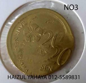 Error Coin - 20 Sen (No. 3)