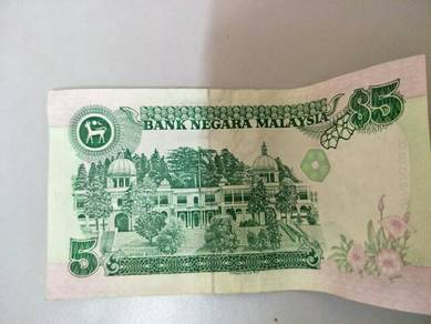 Veteran currency between era 70's and early 90's