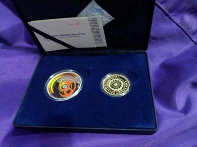 Arkib Negara National Archieves Silver Proof Coin
