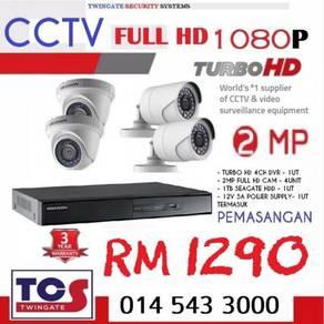 CCTV 2MP FHD (3yrs warranty)