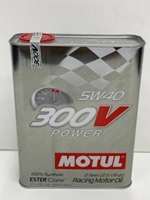 MOTUL 300V Power 5W40 - 2 Litre Engine Oil