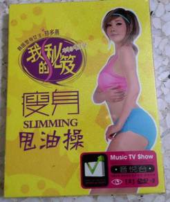 DVD Jung Da-yeon Slimming 2DVD