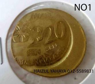Error Coin - 20 Sen (No. 1)