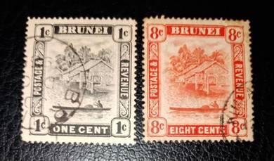 Setem Brunei (2 pcs - F100)