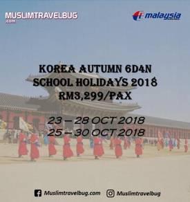 Pakej korea all included