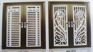 Security door islamic design