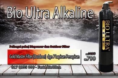 Water Filter Penapis Air FREE-PSG cooler BLACK