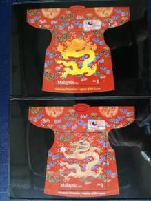 Year of Dragon Stamp Malaysia 2012