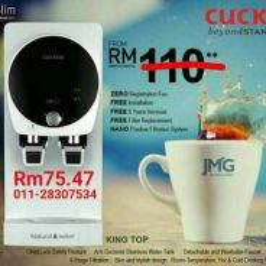 Penapis Air CUCKOO Water Filter Damak Pahang