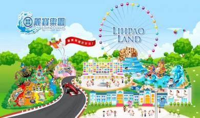 7d taiwan lihpao theme park & farming resort