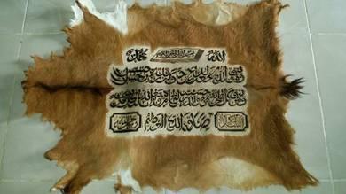 KULIT KAMBING Ayat Al-Quran