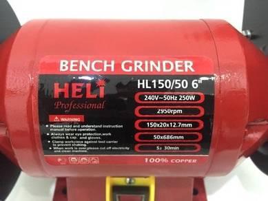 HELI HL150/50 250W Upright Belt Grinder Sander