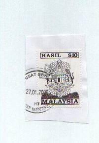 Use-d Hasil Revenue Stamp Malaysia 10