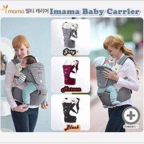 IMAMA bb carrier