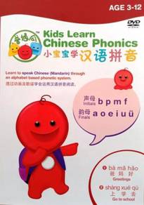 DVD Baby Learns Chinese Phonics Greetings Age 3-12