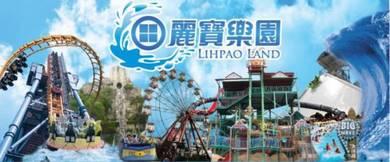 6d lihpao theme park & western taiwan