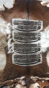 Bulu kambing kalimah ayat suci al quran