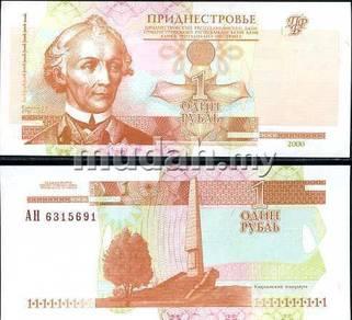 Transnistria 1 ruble 2000 p 34 unc