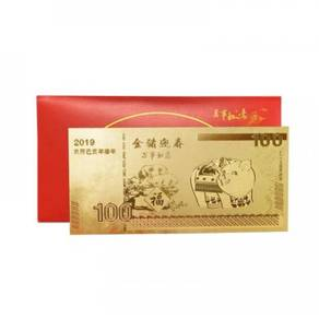 999 golden money red packet chinese new year