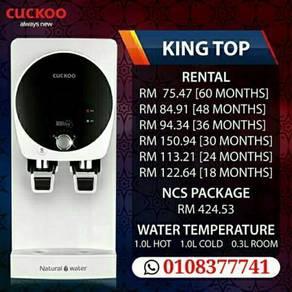 Penapis Air CUCKOO Water Filter Jerantut