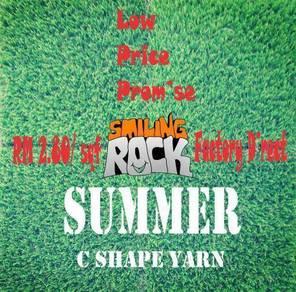 Summer C Shape Yarn Artificial Grass 30mm