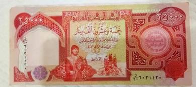 IRAQ dinar IQD25000