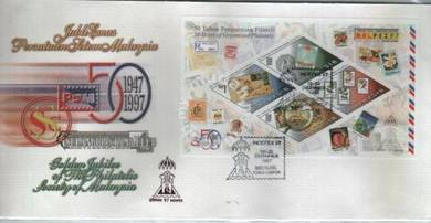 First Day Cover Malpex Overprint Malaysia 1997