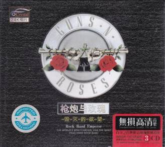 IMPORTED CD GUNS N ROSES Greatest Hits 3CD
