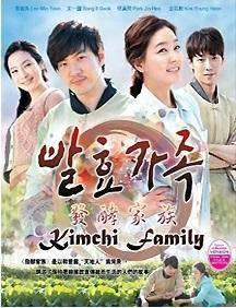 KOREA DRAMA DVD Kimchi Family