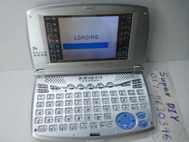 Electronic dictionary BESTA CD-616 Touch screen